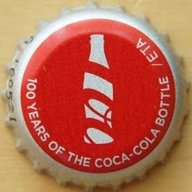 coca-cola-customer-marketing-100year-eta.jpg