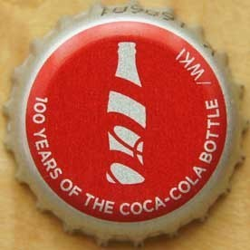 coca-cola-customer-marketing-100year-wki.jpg