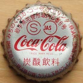 coca-cola-michinoku.jpg