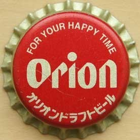 orion-beer002.jpg