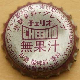 seven-up-inryo-cheerio-grape.jpg